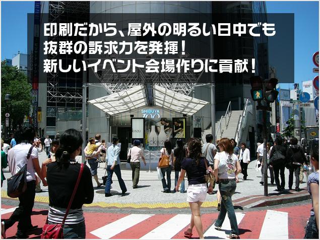 イベント・展示会_File.001