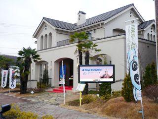 寺岡モデルハウス